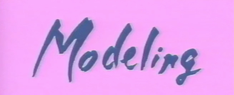 Wie man Supermodel wird (80er Jahre Gebrauchsanleitung)